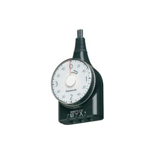 パナソニック WH3211BP ダイヤルタイマー(3時間形)(1m)(ブラック)