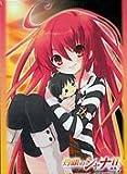 キャラクタースリーブコレクション 第21弾 灼眼のシャナII「シャナ」