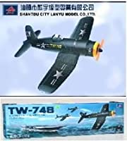 F4u Corsair 4-channel Radio Controlled Rtf Rc Plane  from Smead Manufacturing Company