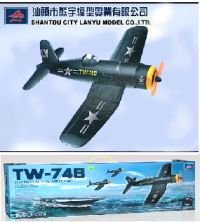 Cheap F4U CORSAIR 4-CHANNEL RADIO CONTROLLED RTF RC PLANE NEW