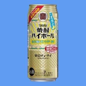 焼酎ハイボール 強烈塩レモンサイダー割り 08