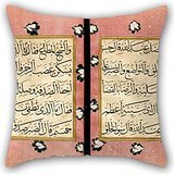 Uloveme Oil Painting Copied By Hafız Osman - Prayer Manual Pillow Shams ,best For Seat,home Office,gf,home,valentine,dance Room 16 X 16 Inches / 40 By 40 Cm(two Sides)