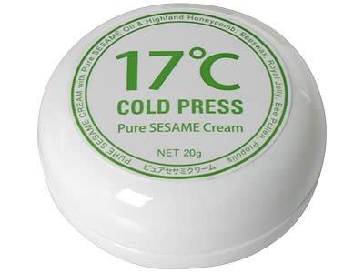 17度コールドプレス ピュアセサミクリーム 20g