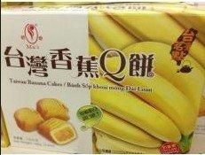 Banana Flavor Fruit Cakes