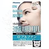 【久光製薬】ライフセラ 美容液マスク 透明肌 5枚入り