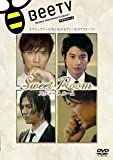 Sweet Room [DVD]