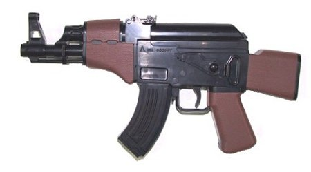 UHC AK47 Mini Electric Airsoft Gun