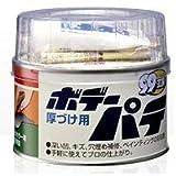ソフト99 ボデーパテ徳用缶 主剤400g 硬化剤15g