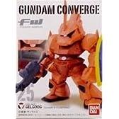 FW GUNDAM CONVERGE4(ガンダム コンバージ4) 【MS-14SS シャア専用ゲルググ】