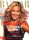 HARPER'S BAZAAR (ハーパース バザー) 日本版 2007年 11月号 [雑誌]