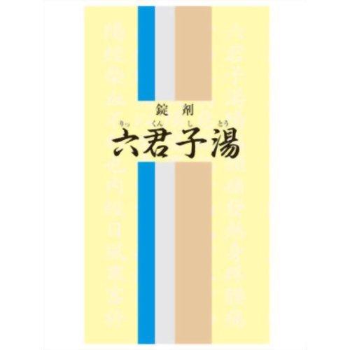 【第2類医薬品】六君子湯350錠