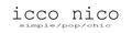shop icco nico(いくつ買っても送料120円です)