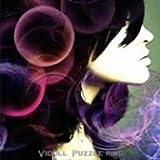 Puzzle ring(初回限定盤)(DVD付)