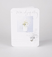 Sympathy Daisies & Jug Greeting Card