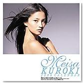 黒木メイサ 2008年カレンダー