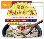 尾西食品(OnishiFoods) 梅わかめご飯 OUW1