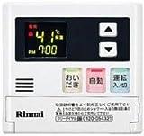 リンナイ 台所リモコン MC-120V