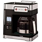 Mr. Coffee MRX35 Heritage Series 12-Cup Programmable Coffeemaker, Brown