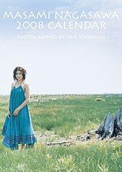 長澤まさみ 2008年カレンダー
