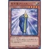 光天使ブックス 【N】 JOTL-JP010-N [遊戯王カード]《ジャッジメント・オブ・ザ・ライト》