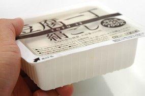 豆腐一丁 付箋 大(もめん【大】)