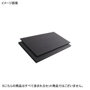 K まな板 黒 両面シボ付 PC K11A 1200×450×20