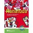 Grubbe 063 - Grubbe - Edition SOS Kinderdörfer - Hanafuda