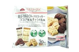 ヘルシーアイ鉄分・カルシウム入りクッキー 30g