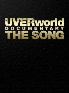 UVERworld DOCUMENTARY THE SONG(完全生産限定盤) [DVD]