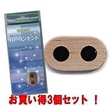 Amazon.co.jpDr.コンセント(木製ナチュラル) 1個入(お買い得3個セット)