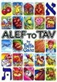 img - for Alef to Tav (ArtScroll Youth) book / textbook / text book