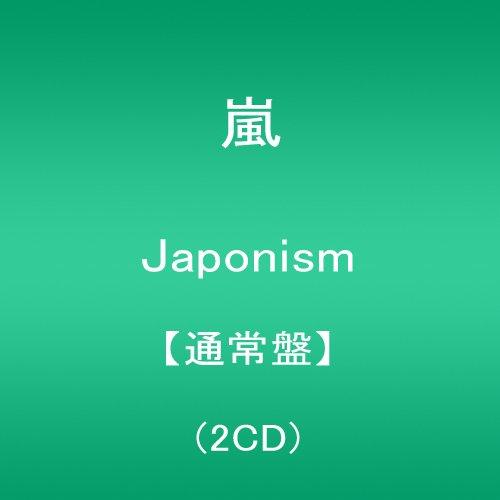 Japonism【通常盤】(2CD)をAmazonでチェック!