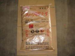 苛性ソーダ フレーク 25kg 【KD】【医薬用外劇物】