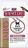 サイエンスダイエット プロ ライト 肥満傾向の成猫用 (1~6歳) 3kg