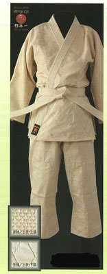In Japan teaching Judo robe ( requied for generating Judo robe) color: beige-white belt with 2 No.