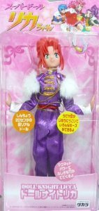 Doll Night Rika Super Doll Licca-chan (F) (japan import)