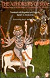 img - for The Aphorisms of Siva: The Sivasutra with Bhaskara's Commentary, the Varttika book / textbook / text book
