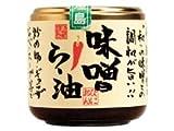 味噌らー油 80g