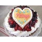 バースデーメッセージ付き赤い果実のタルト小【6号 18cm バースデーケーキ 誕生日ケーキ デコ】::149