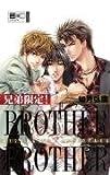 BrotherxBrother 03 - Hirotaka Kisaragi