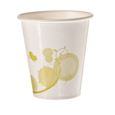 NON05005Z - Medline Disposable Cold Paper Drinking Cups,Jazz,5.000 OZ