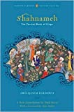 Image of The Shahnameh