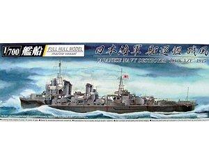 1/700 ウォーターライン No.448 日本海軍駆逐艦 磯風 1945