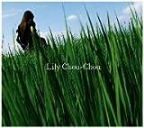 echange, troc Lily Chou-Chou - Kokyuu