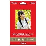 Canon 純正用紙 写真用紙光沢ゴールド 2L判 50枚 GL-1012L50