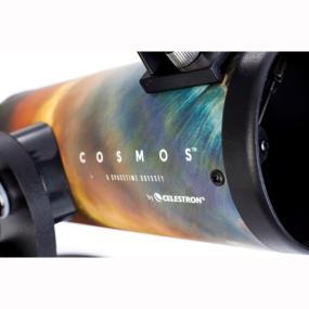 COSMOS custom wrap