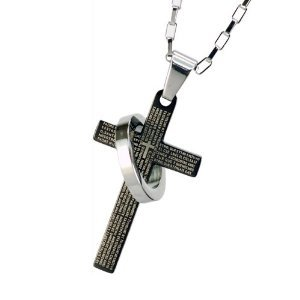 Cross & ring necklace mens