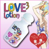ハイパワー LOVE3 ローション モモ 90ml