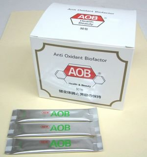 抗酸化食品AOB 1箱