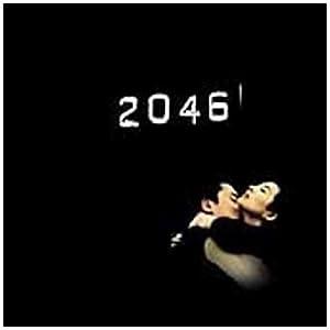 2046 (Enhanced)